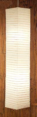 Large NATSU Paper Lantern In 5 colors