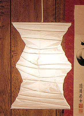 TA-KE Paper Lantern In White