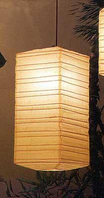 HAKO Paper Lantern In 3 colors