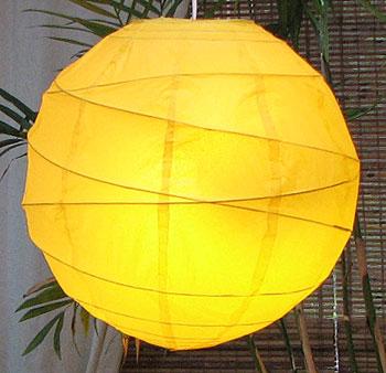 MARU Paper Lantern In Golden Yellow
