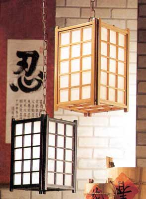 Traditional Hanging Shoji Lamp with Electrical cord