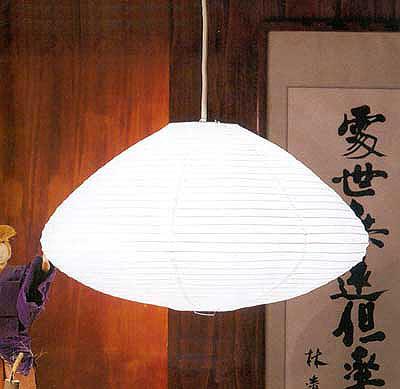 ABIAN Paper Lantern In White