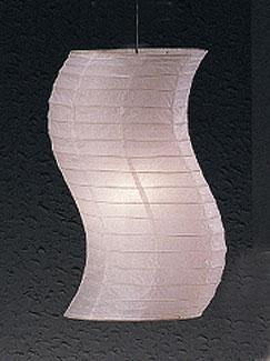 AMOEBA Paper Lantern In White