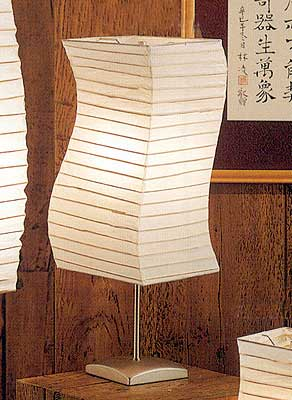 Rice Paper Table Lamp: AKI Table Lamp,Lighting
