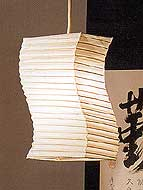 AKI Paper Lantern In White