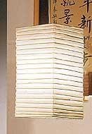 NATSU Paper Lantern In White
