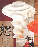 KYOKU Paper Lantern In 5 colors