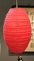 KAWAII Paper Lantern In Red