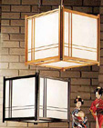 Off-set Hanging Shoji Lamp with Electrical cord