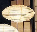 SATURN Paper Lantern In Natural