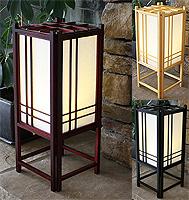 18in Off-Set Shoji Lamp